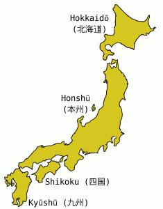 Japan Hauptinseln Karte