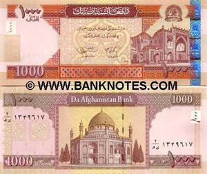 Afghanist Banknoten