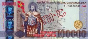Armenien Banknoten Währung