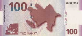 Aserbaidschan Währung Banknoten