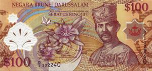 Brunei währung Banknoten