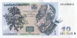 Georgien Währung Banknoten