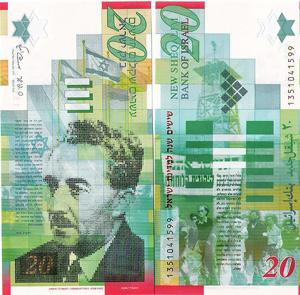 Palästina Währung Banknoten