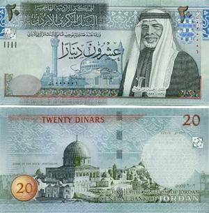 Jordanien Banknoten Währung