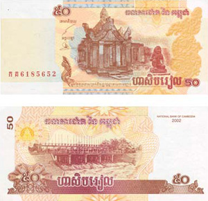 Kambodscha Banknote Währung