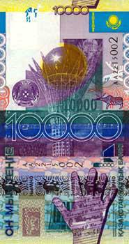 Kasachstan Währung Banknoten