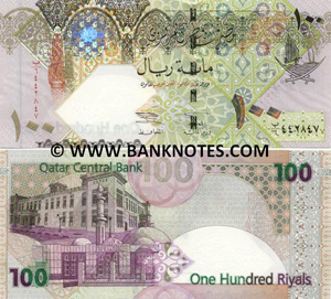 Katar Banknoten Währung