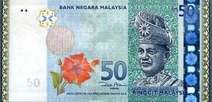 Malysia Banknoten Währung