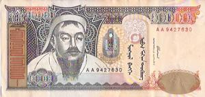 Mongolei Währung Banknoten