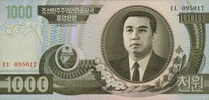 Nordkorea Währung Banknoten