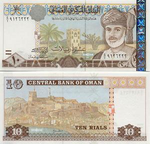 Oman Währung Banknoten