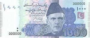 Pakistan Währung Banknoten