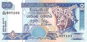 Sri Lanka Währung Banknoten