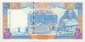 Syrien Banknoten Währung